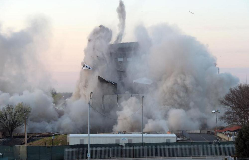 Photo of Georgia Archives implosion